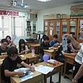 培訓班人際關係課程.JPG