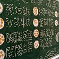 經過老師們投票,選出最受歡迎的三道菜.jpg