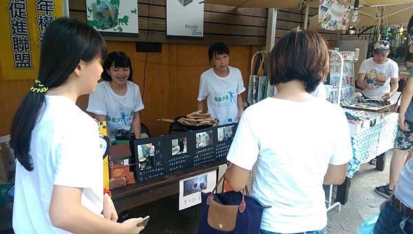 1.活動紀錄(大餅之家銷售照)
