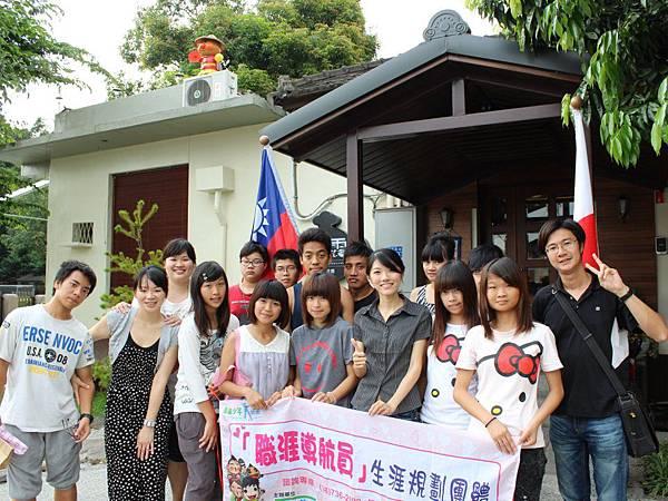 職涯團體-參訪莎露餐廳第一間創始店.jpg