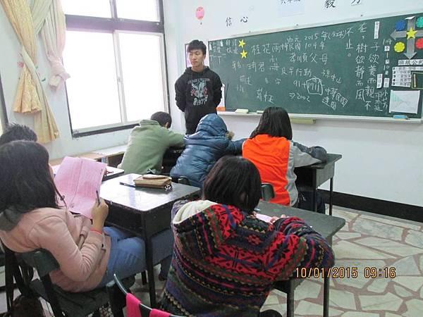 圖二-其實當志工老師也需要學習阿