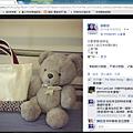 (圖一)布包包的粉絲頁
