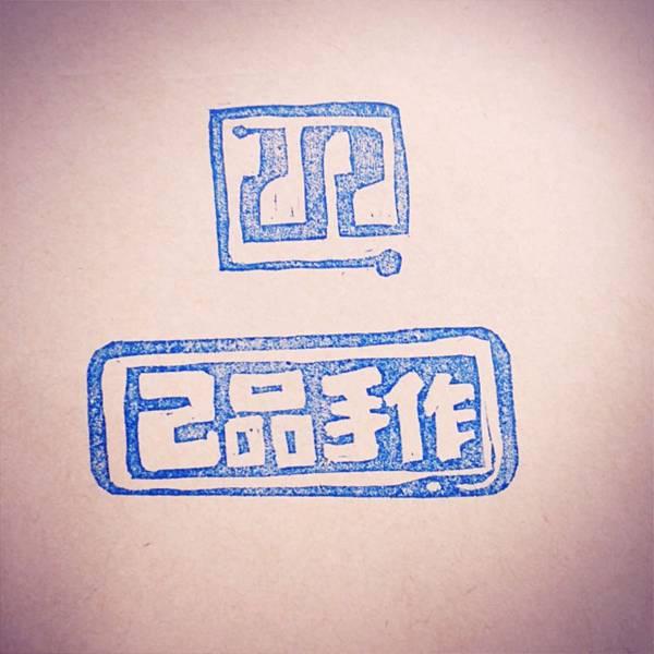 (圖四)學員容敬還自己設計logo