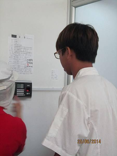 職場見習第一天上班打卡.JPG.jpg