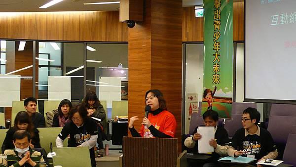 研討會8.JPG