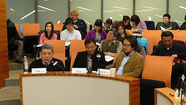 研討會1.JPG