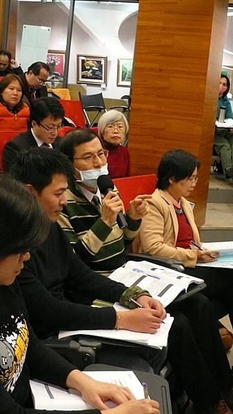 研討會4.JPG
