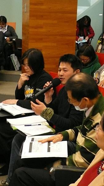 研討會6.JPG