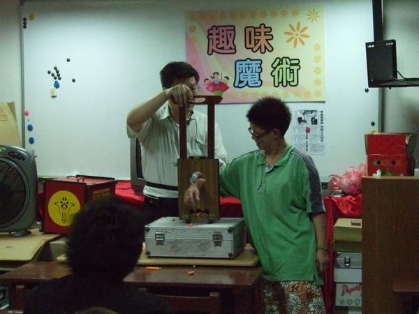 魔術專賣店參觀(職...jpg