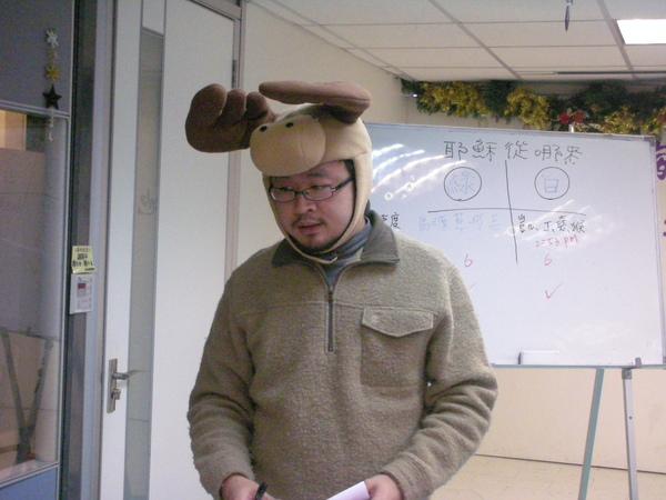 聖誕活動,隊長扮演糜鹿.JPG