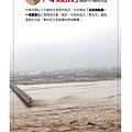 88水災照片篇OL...jpg