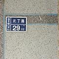 0814逆風少年救災25.JPG