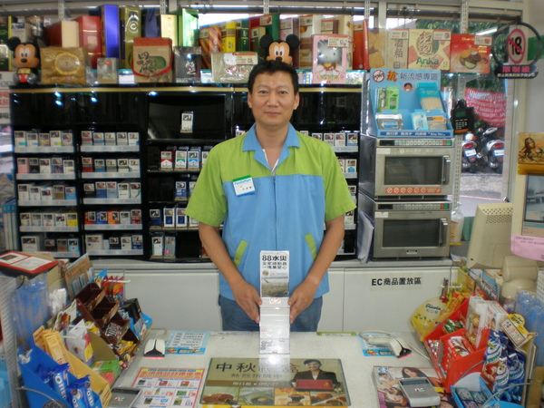 台南富農店4.JPG