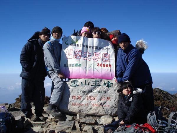 提摩太登雪山2.JPG