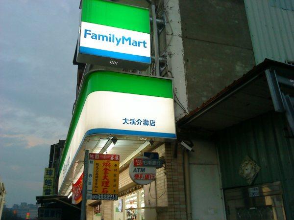 大溪介壽店2.jpg