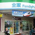 土城中央店.jpg