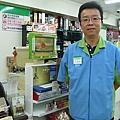 土城中央店店長邱盛裕.jpg