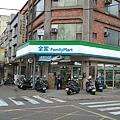 新竹翠峰店.JPG