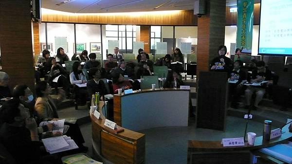 研討會2.JPG