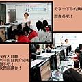 第一天課程_認識自己.jpg