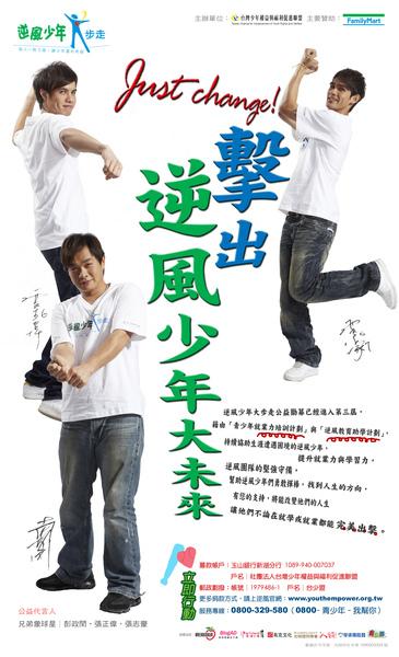 2011報紙廣告檔-1.jpg