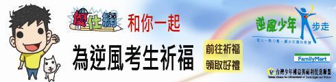 _優仕網活動banner.JPG