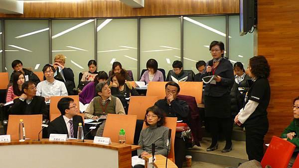 研討會9.JPG