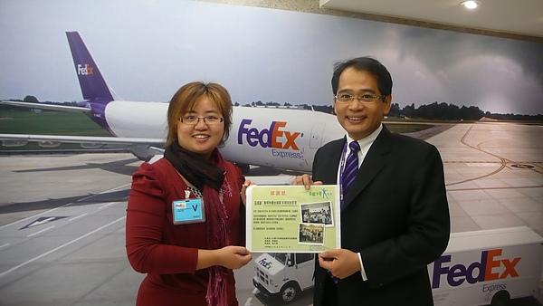 聯邦快遞總經理朱興榮1.JPG
