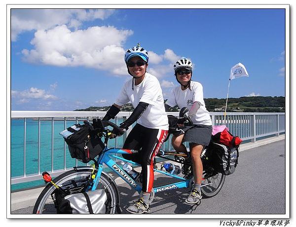 林存青-Okinawa.jpg
