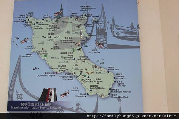 蘭嶼 6389