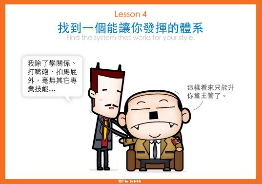 http://f9.wretch.yimg.com/markleeblog/3/1321677915.jpg?0hB4sTJDdxRh0zQANtZshI6IpTWTQRG_gAyJCqTu_T16aaWkrkXKvOmKtrGg5uQBkVZ9