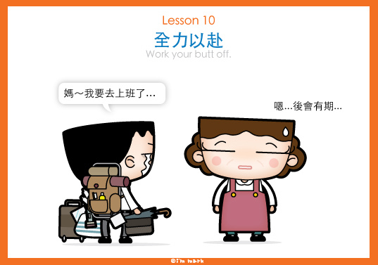 http://f9.wretch.yimg.com/markleeblog/3/1321677912.jpg?T543lZNDdxSgJwHlgrFsRn3V1iXVD8aK29tnIbdMz6UV3tCzDyaFTXDNTRdudtsMR4e1