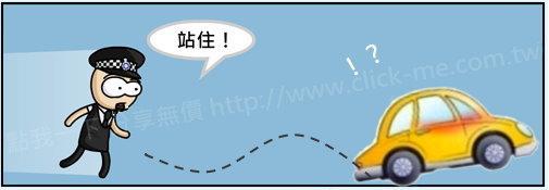 http://pic.pimg.tw/familyhung66/1336959748-3521381153.jpg