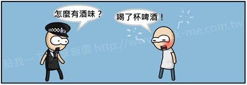 http://pic.pimg.tw/familyhung66/1336959748-478989594.jpg?v=1336959749
