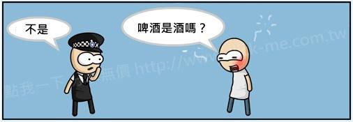 http://pic.pimg.tw/familyhung66/1336959749-3766439706.jpg