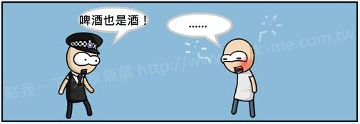 http://pic.pimg.tw/familyhung66/1336959749-4271309405.jpg