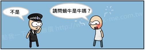 http://pic.pimg.tw/familyhung66/1336959749-51525871.jpg