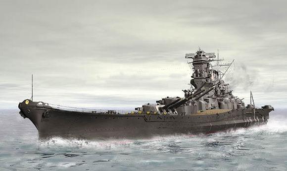 Yamato2832.jpg