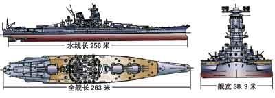 Yamato0329140244.jpg