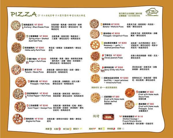 Family Pizza 2012 秋季新菜單