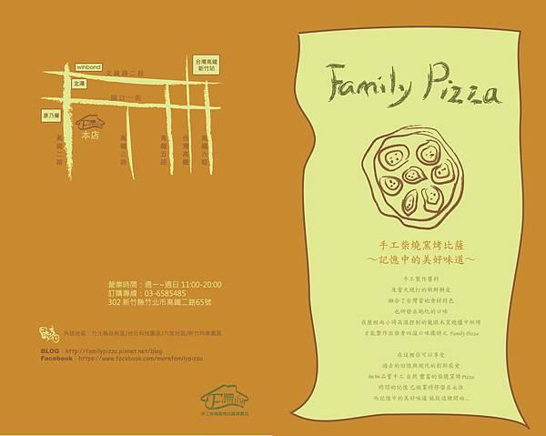 FamilyPizza_NewMenu
