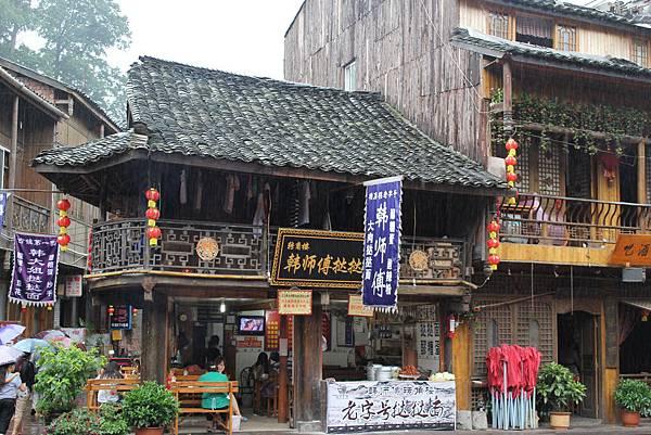 韓師傅達達麵