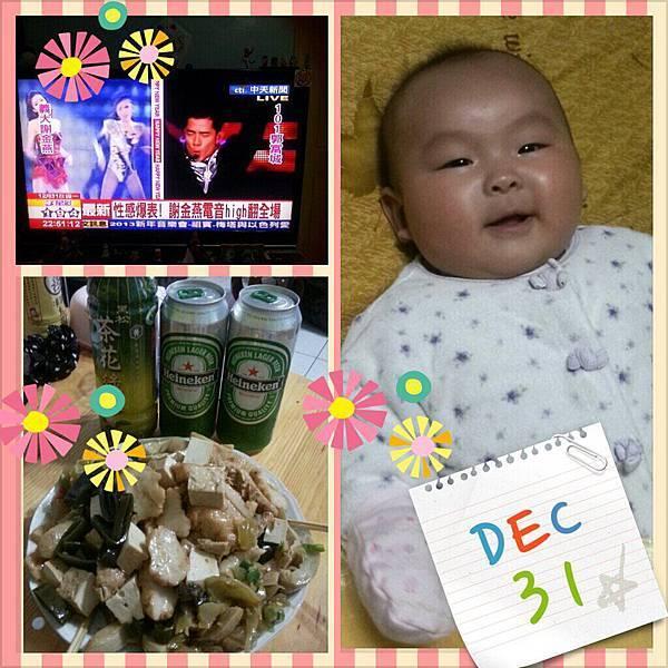 3M27D-甯甯的第一個跨年夜