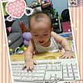 10M-很愛玩鍵盤的小孩