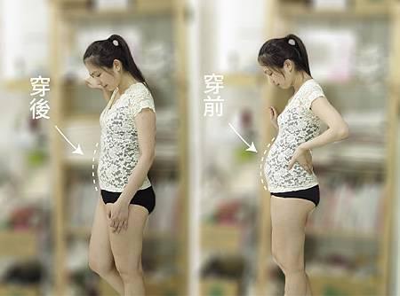 fammile孕婦裝哺乳衣 – 產後縮腹內褲7.jpg