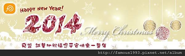 102部落格聖誕卡