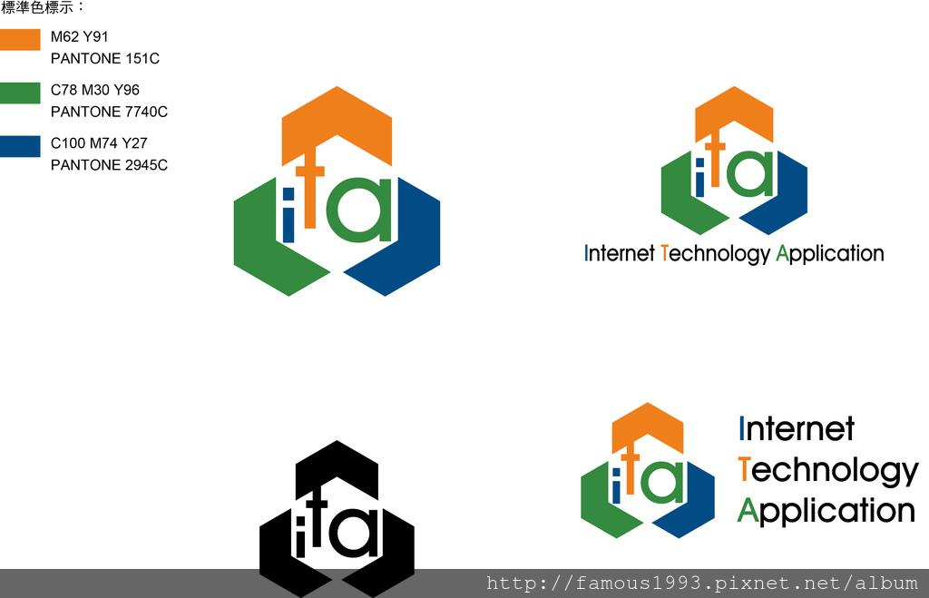 鈺紳科技logo.jpg