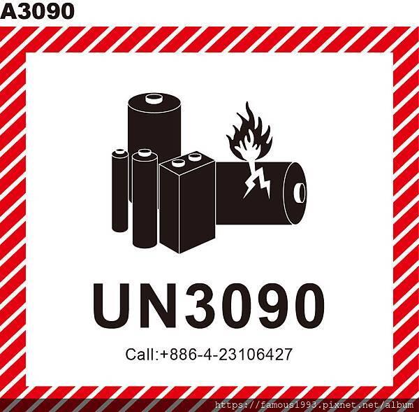 A3090.jpg