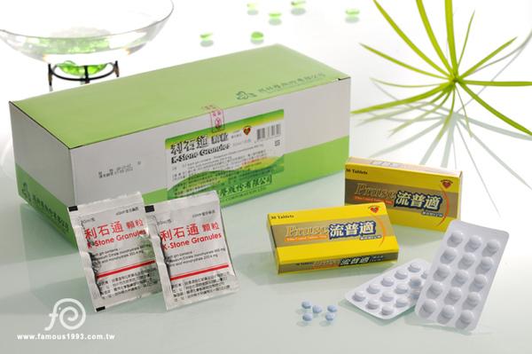 瑪科隆公司∼藥錠情境照片2