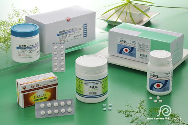 瑪科隆公司∼藥錠情境照片5